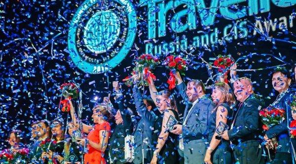 Лауреатов премии Business Traveller Russia and CIS Awards наградят в столице