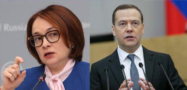 ЦБ РФ может похоронить мечты Медведева о вхождении в ТОП-5 экономик мира
