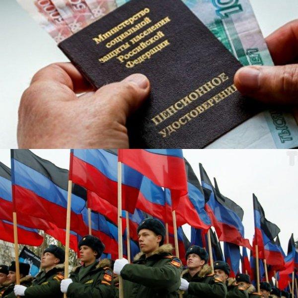 Бюджет выдержит - Топилин озвучил условия получения жителями Донбасса российской пенсии