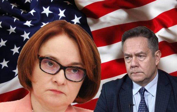 «Назначить её в Штаты»: Дипломат Платошкин предложил главе ЦБ пожить на 11 тыс. рублей в месяц