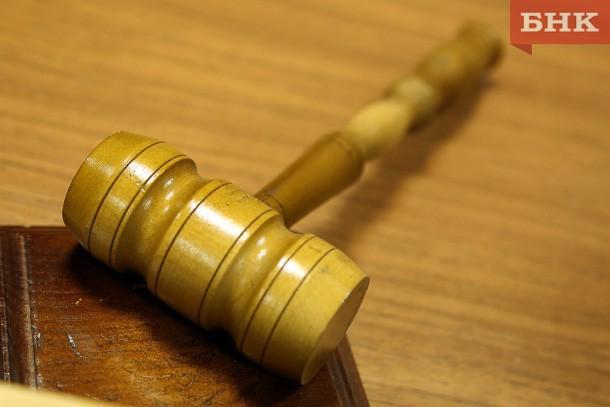 «РЕСО-Гарантию» заподозрили в недобросовестной конкуренции
