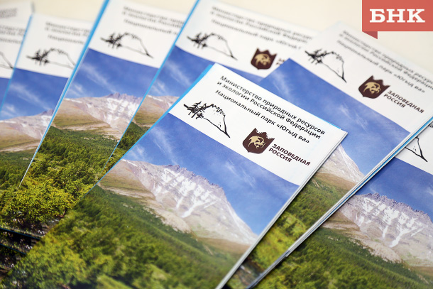 «Югыд Ва» будет развивать единые маршруты по Уралу