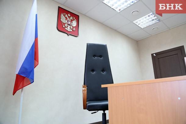Бывшего гендиректора эжвинского «Жилкомхоза» из-за болезни не доставили в суд