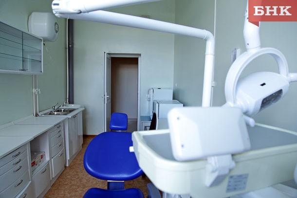 Каким категориям жителей в Коми компенсируют протезирование зубов