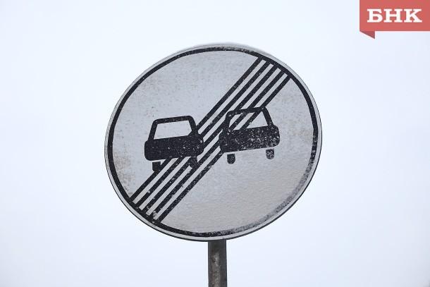 В России появились новые дорожные знаки