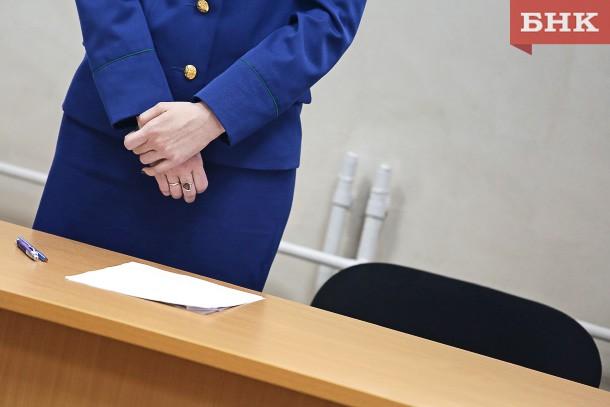 Криминальные и правовые итоги недели: резонансные преступления, события и процессы
