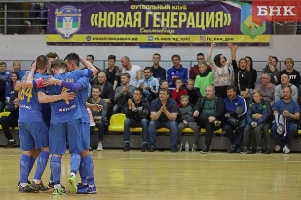 «Новая Генерация» уступила в полуфинальной серии «КПРФ»